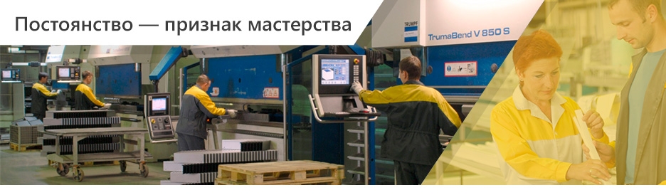 Проверка качества продукции IEK