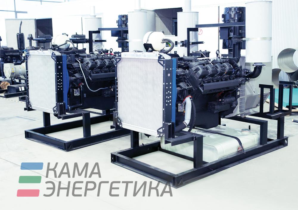 КАМА-Энергетика