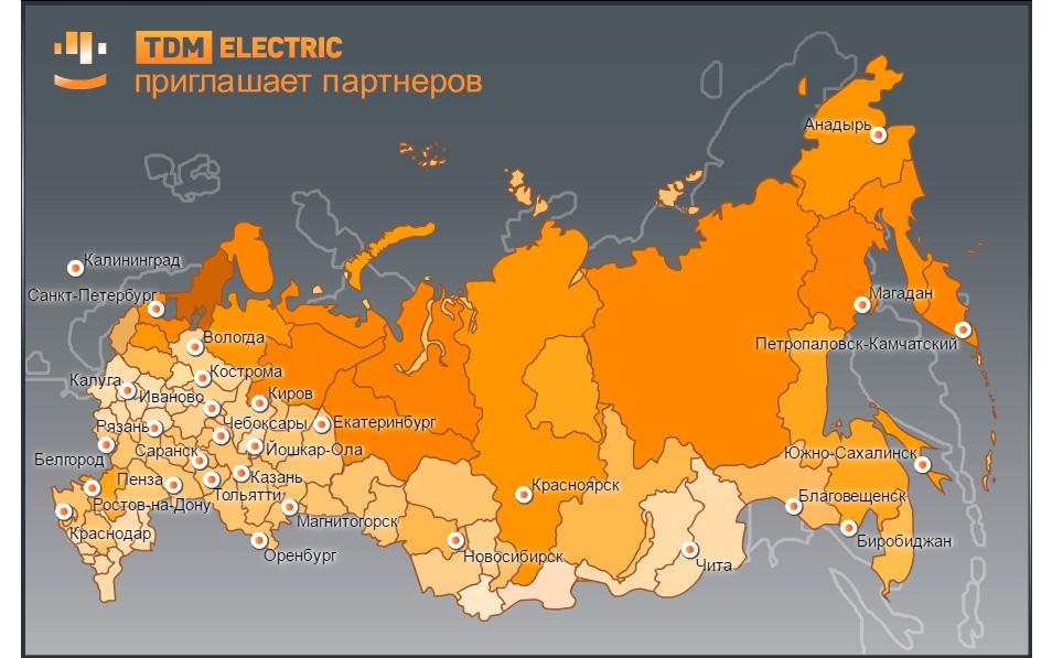 Партнерская сеть TDM Electric
