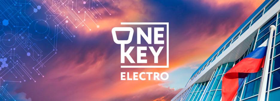 Проект OneKeyElectro ГК «ССТ»
