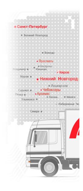 Сеть филиалов компании «Толедо»