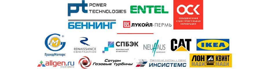 Клиенты и партнеры ООО «Техника в движении»