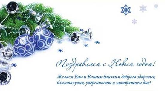 Компания DEKraft поздравляет с наступающим 2012 годом!