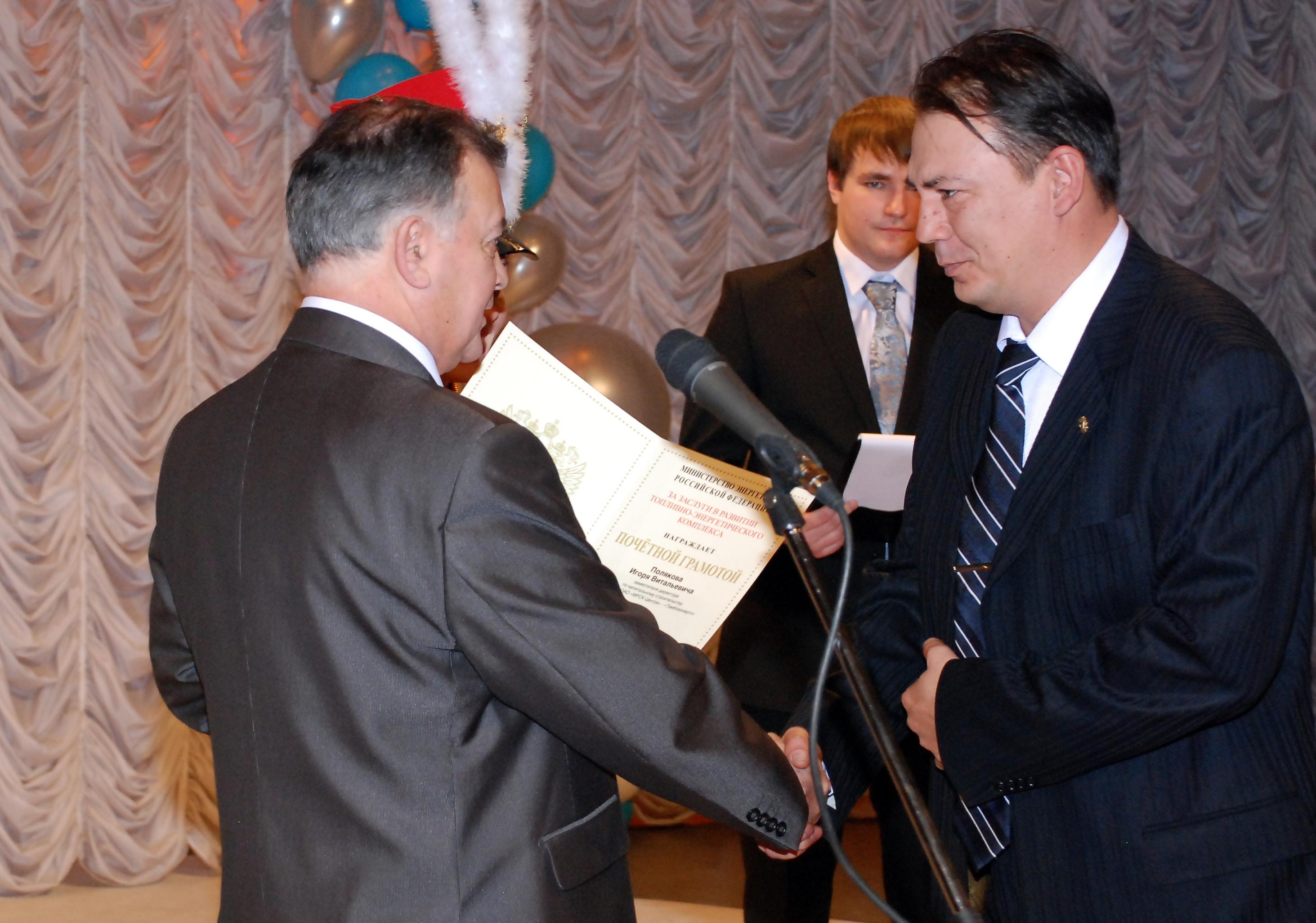 Лучшим энергетикам филиала ОАО «МРСК Центра»  «Тамбовэнерго» вручили заслуженные награды