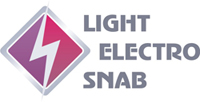 Компания «ЛайтЭлектроСнаб»: До 8 Марта светильники под торговой маркой «ЛЮМСВЕТ» по старой цене!
