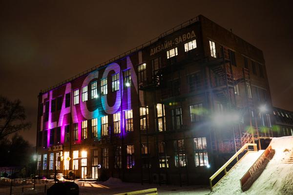 Оборудование IntiLED в архитектурной подсветке дизайн-завода «Флакон»
