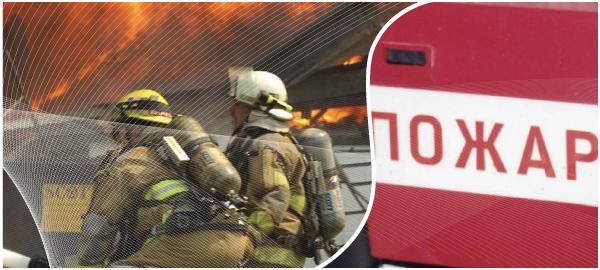 «КЭУ» приглашает на семинар «Обеспечение пожарной безопасности на энергетических предприятиях. Подготовка к пожароопасно