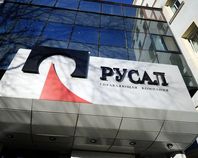 Акции «Русала» рухнули на40% после предупрепреждения одефолте