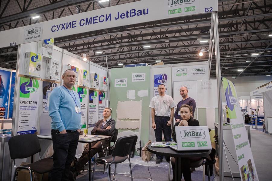 Международная выставка CITY BUILD RUSSIA